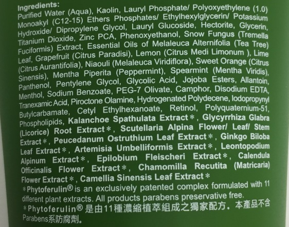 Naruko Tea Tree Cleanser Ingredients