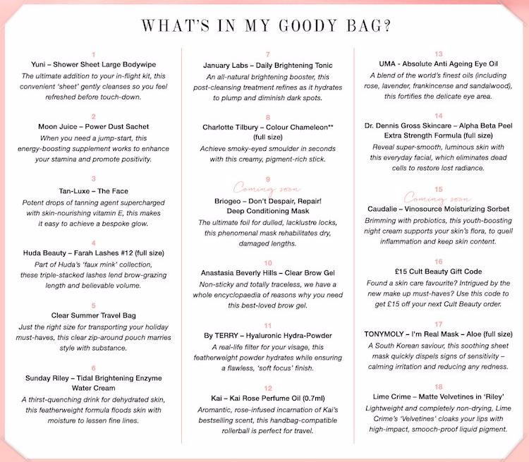 cult-beauty-summer-goody-bag-2017.jpg